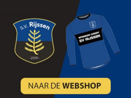 Teamsport Fabriek