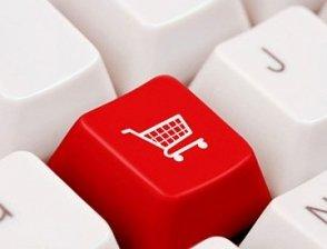 Webshop is online